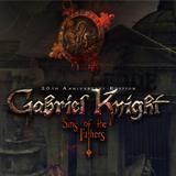 160x160_gabriel_knight